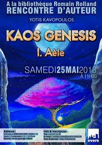 affiche Kavopoulos