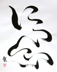 ???? ??? Illustration Satoru Toma